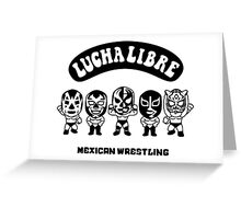 mexican wrestling lucha libre3 Greeting Card