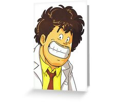 Dr Slump Smile Greeting Card