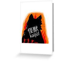 Kaiju Greeting Card