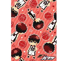 Basketball Which Taiga Plays Photographic Print