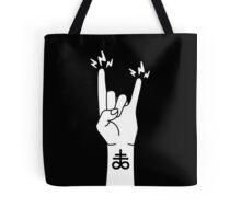 Bad Vibes Tote Bag