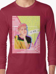 VIXX Ken Cute Blonde Main Vocal Long Sleeve T-Shirt