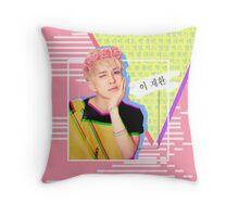 VIXX Ken Cute Blonde Main Vocal Throw Pillow