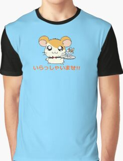 Hamster Waiter Graphic T-Shirt