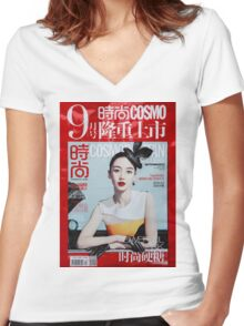 Truth and Lies in Beijing No.3 Women's Fitted V-Neck T-Shirt