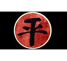 avatar- Equalists logo Photographic Print