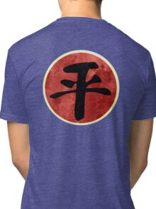 avatar- Equalists logo Tri-blend T-Shirt