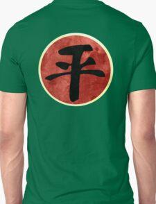 avatar- Equalists logo Unisex T-Shirt