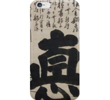 Virtue, Hakuin Ekaku iPhone Case/Skin