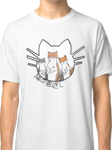 The Cat Returns Classic T-Shirt