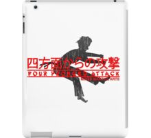 Four Pronged Attack iPad Case/Skin