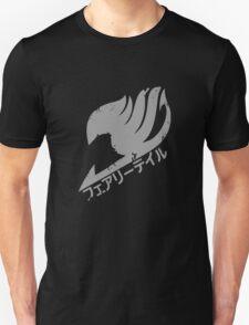 Mark Of Fairy Tail Guild Unisex T-Shirt