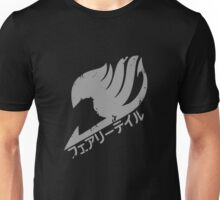 Mark Of Fairy Tail Guild Unisex T-Shirt