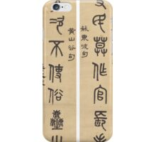 Wu Dacheng  CALLIGRAPHY COUPLET IN SEAL SCRIPT iPhone Case/Skin