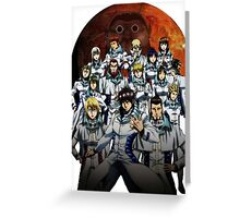 Terra Formars by remi42 Greeting Card
