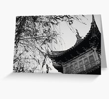 Once Upon A Time In China Greeting Card