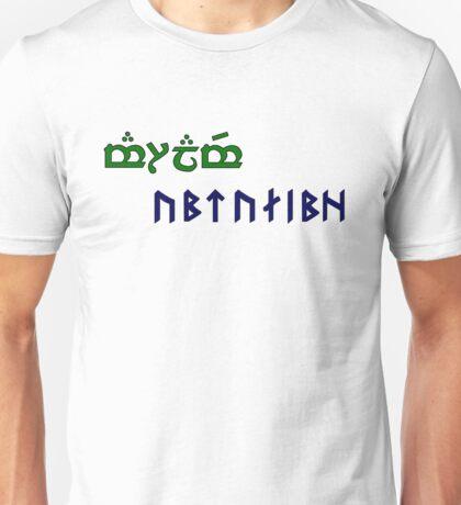 Amralime Unisex T-Shirt
