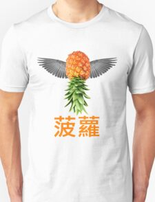 Flyneapple Unisex T-Shirt