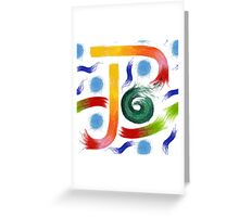 Abstract Pastel Doodles Greeting Card