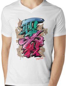 Japanese KANJI Graffiti ICHIGEKIHISSATSU Mens V-Neck T-Shirt