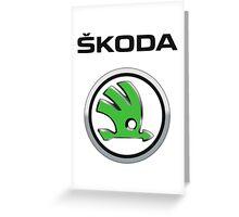 Skoda Logo Greeting Card