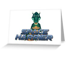 Space Harrier Squilla Greeting Card