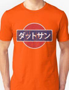 Datsun Japan Grunge Unisex T-Shirt