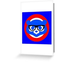 Chicago Cubs - Try Not To Suck Bears Greeting Card
