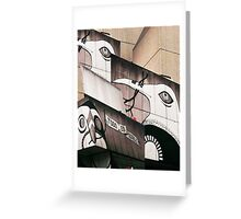 Brutal Collection - Todo Es Posible Greeting Card