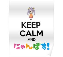 Keep Calm And Nyanpasu! - Hiragana version Poster