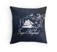 I Ship Feyre and Rhysand Throw Pillow
