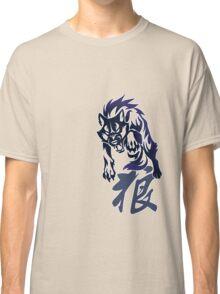 Wolf tribal tattoo Classic T-Shirt