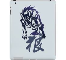 Wolf tribal tattoo iPad Case/Skin