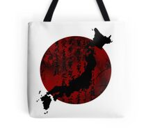 Japan With Honor Tote Bag