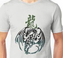 Dragon tribal tattoo Unisex T-Shirt