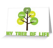 Programming tree of life Greeting Card