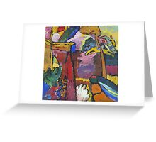 Kandinsky - Study For  Painting With White Border Greeting Card