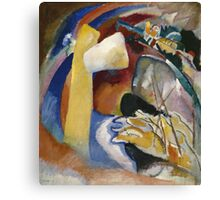 Kandinsky - Study For Painting With White Form Canvas Print