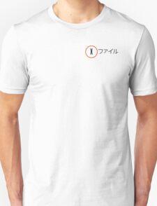 The X-Files (Japanese Kanji, Black) Unisex T-Shirt