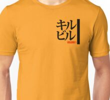 Kill Bill (Japanese) Unisex T-Shirt
