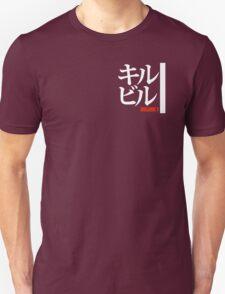 Kill Bill (Japanese, White) Unisex T-Shirt