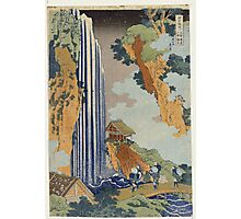 Vintage famous art - Hokusai Katsushika - Ono Waterfall, The Kiso Highway Photographic Print