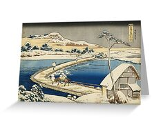 Vintage famous art - Hokusai Katsushika - Pontoon Bridge At Sano, Kozuke Province, Ancient View Greeting Card