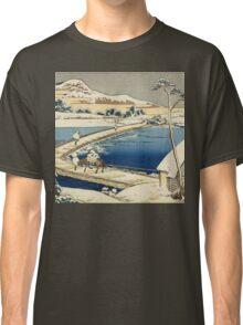 Vintage famous art - Hokusai Katsushika - Pontoon Bridge At Sano, Kozuke Province, Ancient View Classic T-Shirt