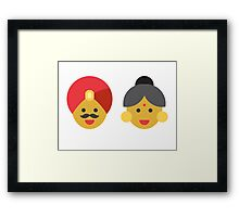 an indian man and woman Framed Print