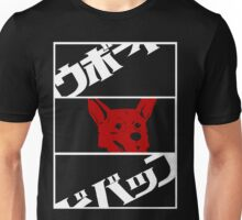 Cowboy Bebop: Ein Unisex T-Shirt