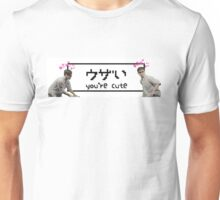 Filthy frank You're cute Unisex T-Shirt