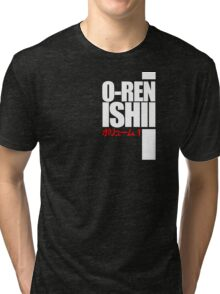 Oren Ishii, Kill Bill (White) Tri-blend T-Shirt