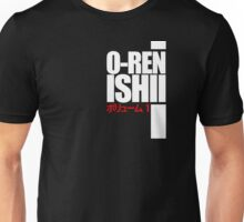 Oren Ishii, Kill Bill (White) Unisex T-Shirt