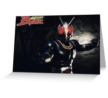 Kamen Rider Black Fight Greeting Card